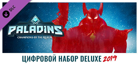 Paladins - Digital Deluxe Edition 2019 [Steam Gift RU] 🚂 2019