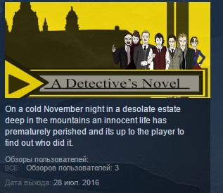 Фотография a detective´s novel (steam) ✅ region free/global 🌐