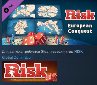 Фотография risk: global domination - european conquest ✅ dlc 💥🌐