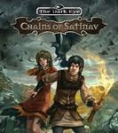 The Dark Eye: Chains of Satinav (GOG)  REGION FREE