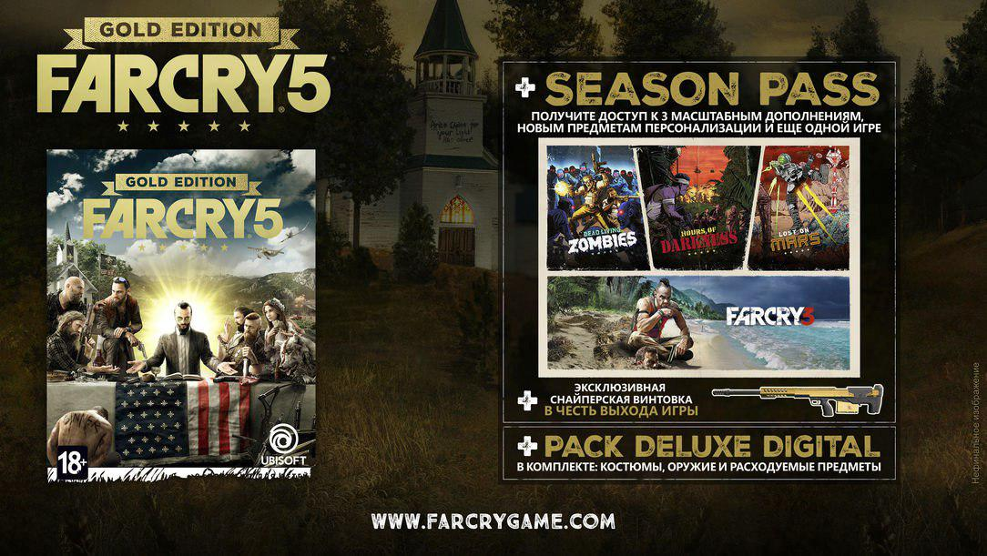 FAR CRY 5 GOLD EDITION [WARRANTY/MULTI/PAYPAL] &#128308