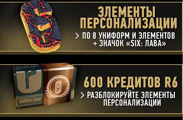 Rainbow Six Siege - Year 4 Pass (Steam RU/CIS)