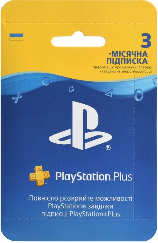 PlayStation Plus (PSN Plus) - 90 Days (UA)