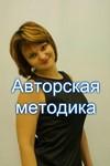 Invite not inviting Author´s course from Irina Agapova