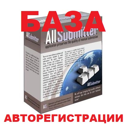 13000 resources for auto-enrollment AllSubmitter 2018