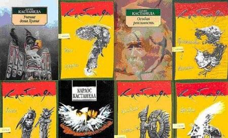 Buy Carlos Castaneda  11 Java-books and download