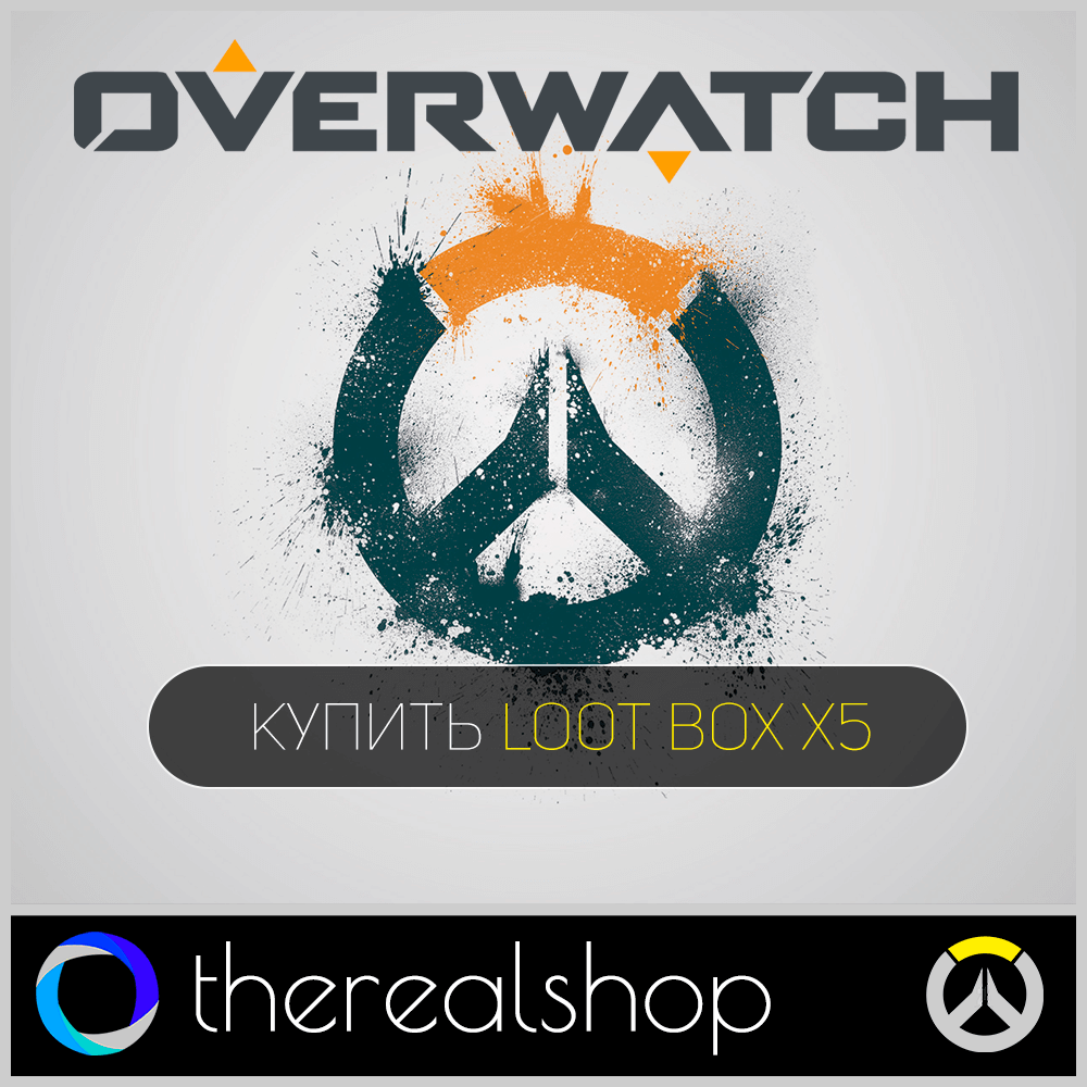 OVERWATCH LOOT BOX X5 Twitch Prime | Key | October
