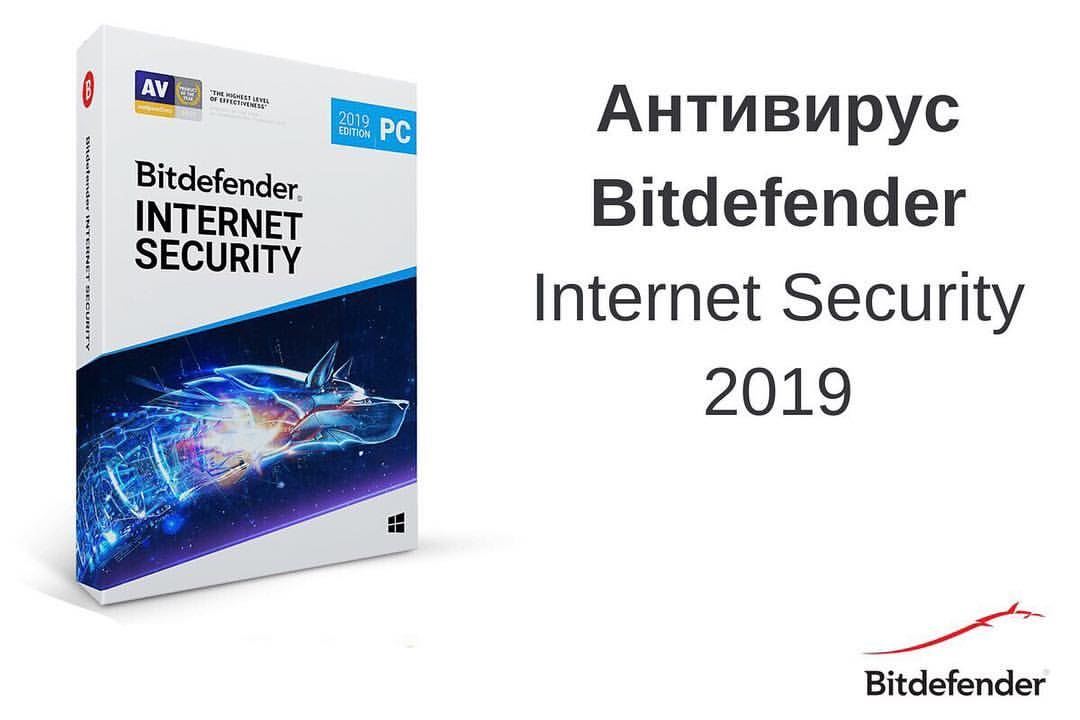Bitdefender Internet Security 2019 6 Months KEY GLOBAL