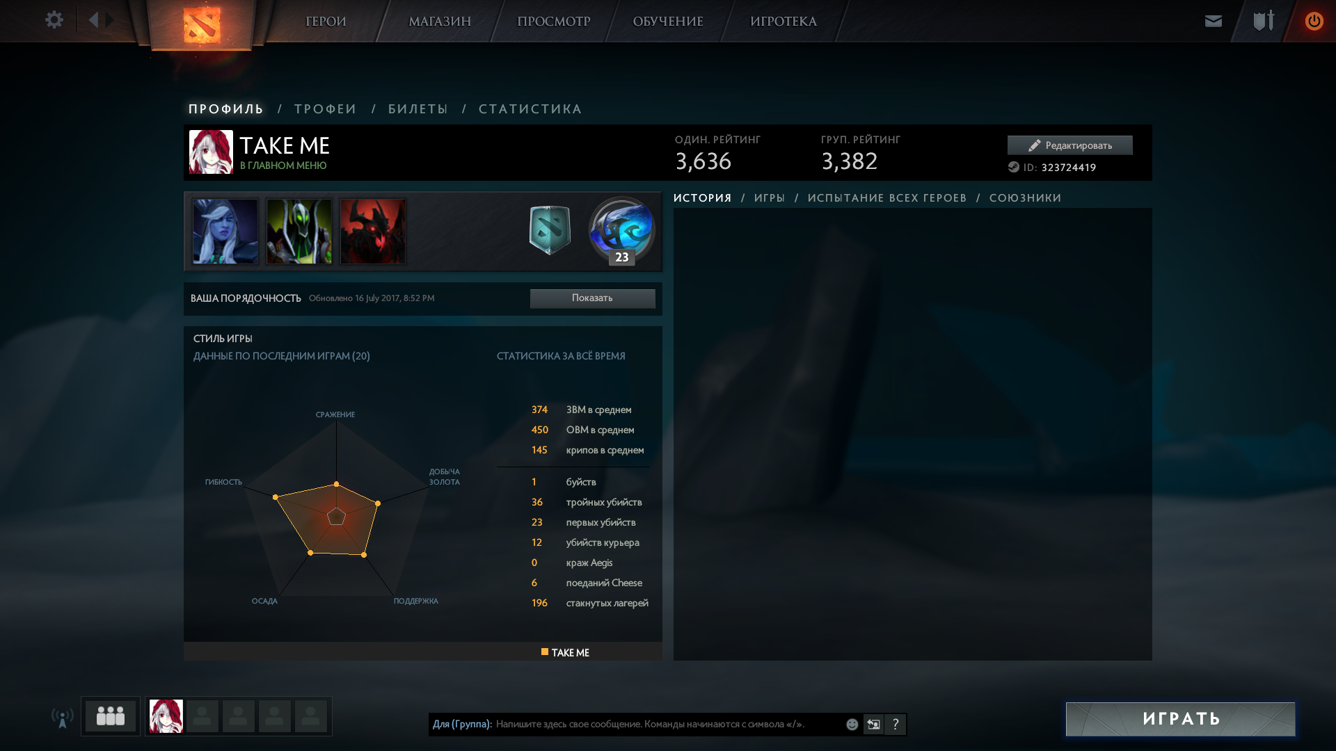Solo MMR - 3,636 ; Party MMR - 3,382 + CS:GO