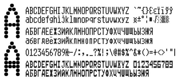 Font KKM PRIM-07 version. 1 (ttf)