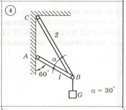 Задание с1 система сходящихся сил решение задач задачи по законам ньютона 9 класс с решением