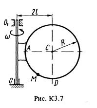 K3 Option 71 on the theoretical mechanics Targ SM 1983
