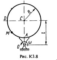 K3 Option 87 on the theoretical mechanics Targ SM 1983