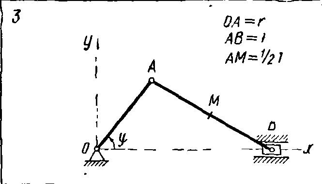 Задачи по термеху с решением к2 как решить задачу устный счет