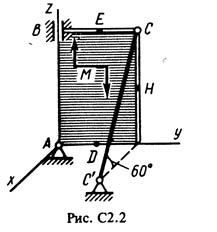 Задача тарга с2 с решение решение задач червячного редуктора