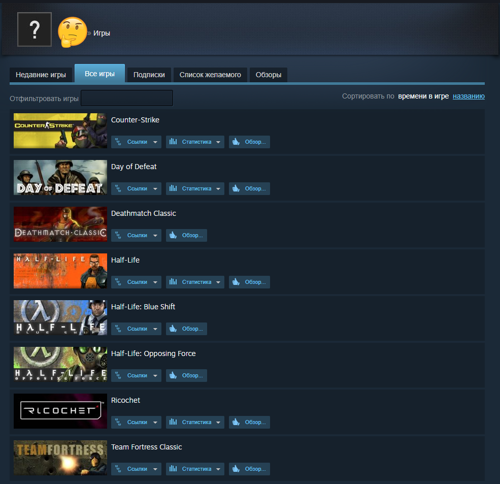 Counter-Strike steam account 14 years old 2003