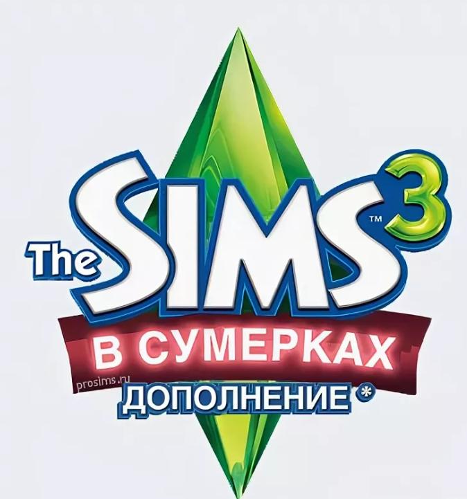 The Sims 3 В Сумерках (Multi)