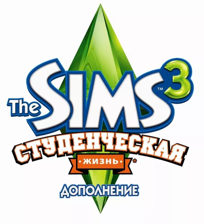 The Sims 3 Студенческая жизнь (Multi)