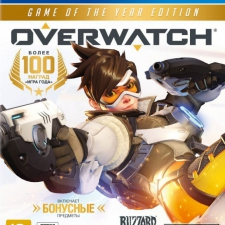 Overwatch: Game of the Year Edition [Region Free]