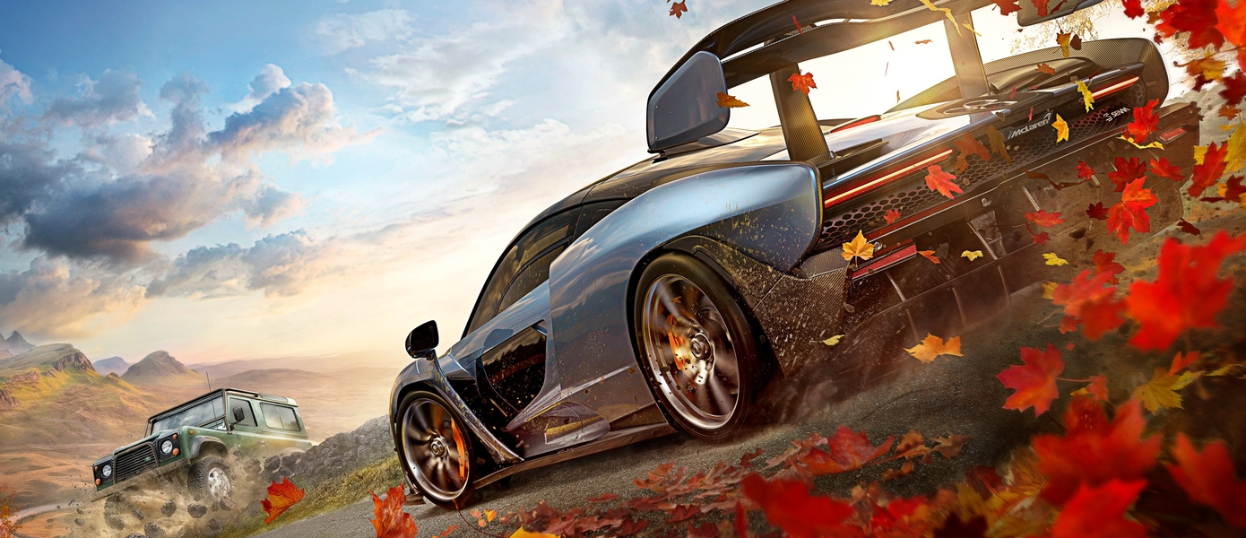 Forza horizon 4 ULTIMATE Forza horizon 3 Auto Activate.