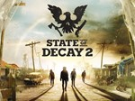 State of Decay 2: Ultimate-издание+Мультиплеер
