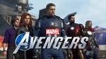 Marvel's Avengers Deluxe GLOBAL + Red Dead Redemption 2