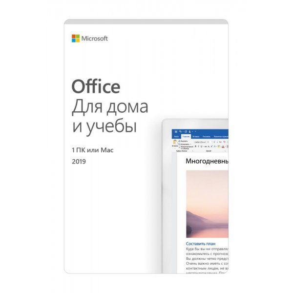 Office Home and Student 2019 1 PC Win10 / Mac 79G-05012
