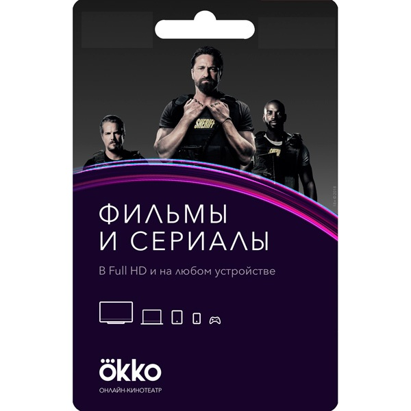 OKKO OPTIMUM subscription 12 months