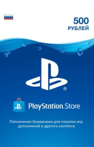 PSN payment card 500 rubles PlayStation Network (RU)