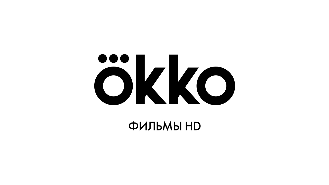 OKKO FILMS package Optimal Subscription for 2 months