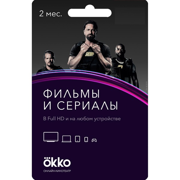 OKKO OPTIMUM subscription 2 months