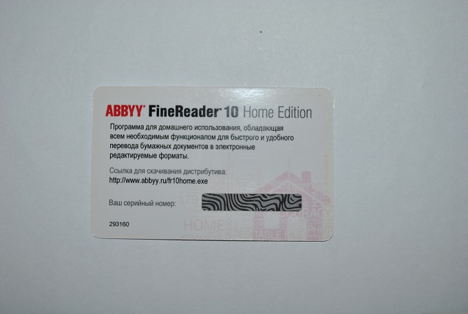 ABBYY FineReader 10 Home official key REGION FREE