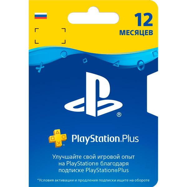 PlayStation Plus (PSN Plus) - 12 months (RUS) 2019