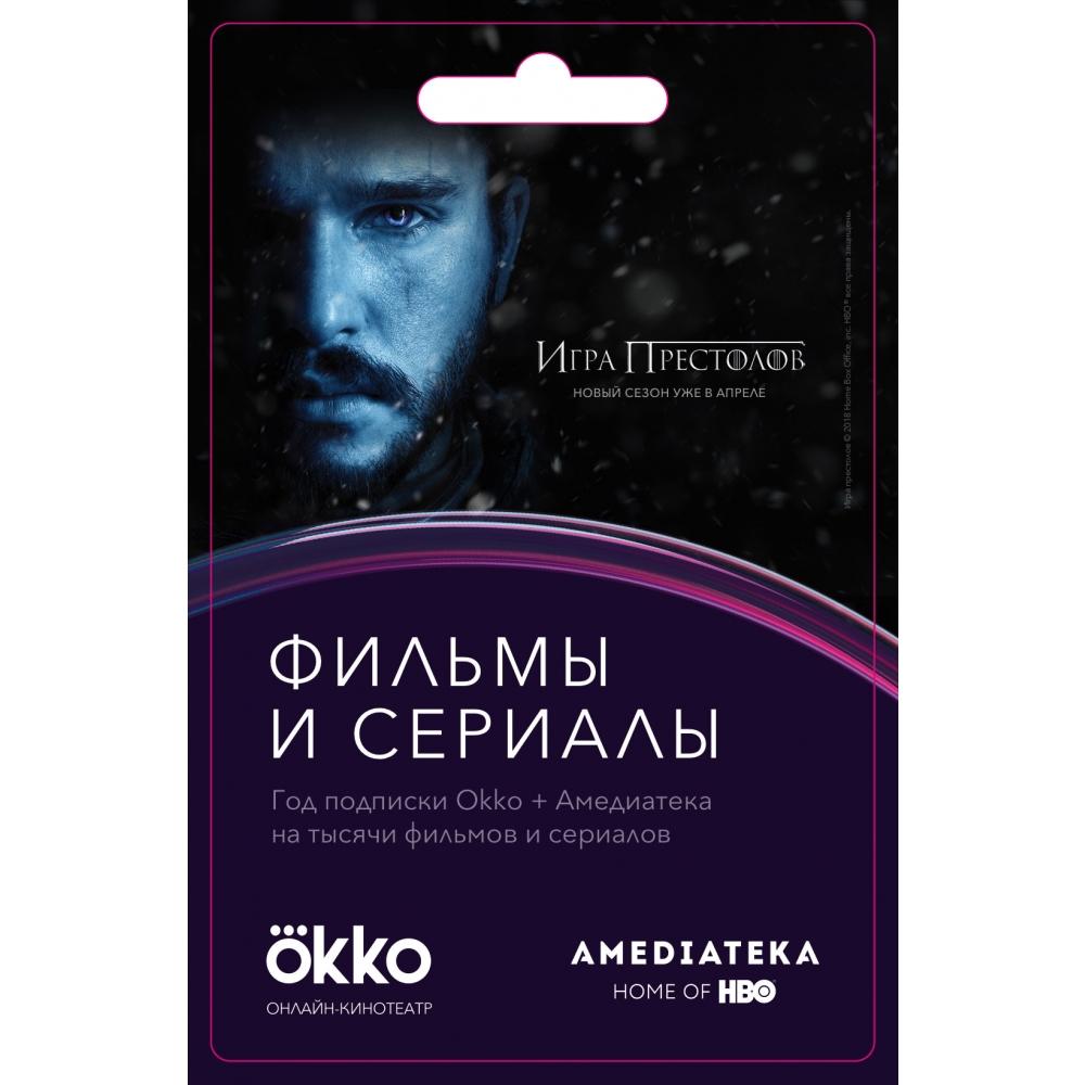 OKKO + AMEDIATEKA 12 months subscription 2019
