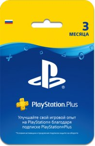 PlayStation Plus 3-month subscription RUS