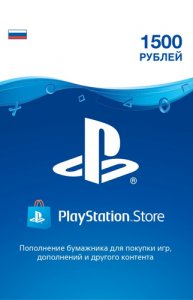 PSN payment card 1500 rubles PlayStation Network (RU)