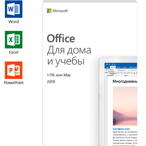 OFFICE 2019 HOME & STUDENT 1PC WIN10/MAC RU CIS