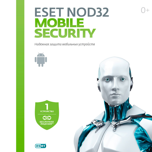 ESET NOD32 MOBILE SECURITY 1 DEV 5 YEARS
