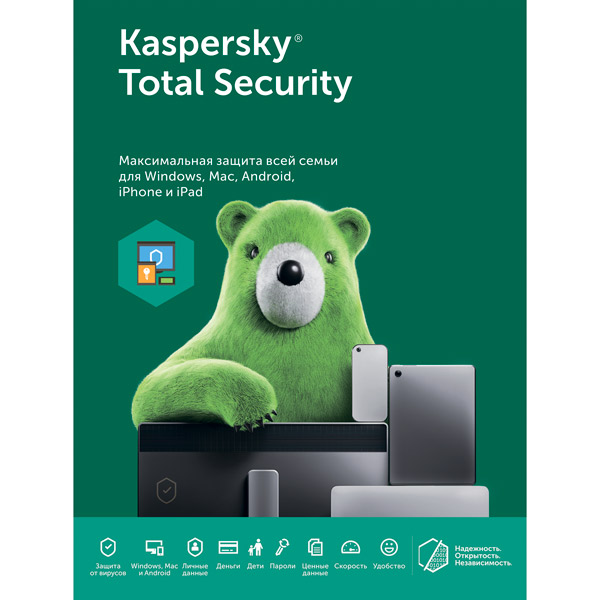 🔥 Kaspersky Total Security 2 PC 1 year New license RUS