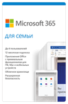 MICROSOFT OFFICE 365 ДЛЯ СЕМЬИ 1 год RUS CIS GEORGIA