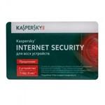 KASPERSKY INTERNET SECURITY 2 ПК 1 ГОД ПРОДЛЕНИЕ РОССИЯ
