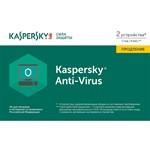 KASPERSKY Anti-Virus ПРОДЛЕНИЕ 2 ПК 1 год РОССИЯ