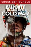 CallofDuty:BlackOpsCold War-CrossGen Цифровой код XBOX