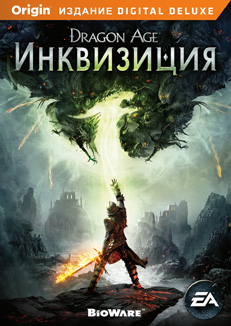 Dragon Age Inquisition Digital Deluxe+ГАРАНТИЯ+ПОДАРОК