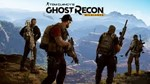 Картинка Tom Clancy s Ghost Recon Wildlands+ГАРАНТИЯ+БОНУС title=