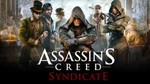 ASSASSIN S CREED SYNDICATE+ГАРАНТИЯ+12% CASHBACKㇳ