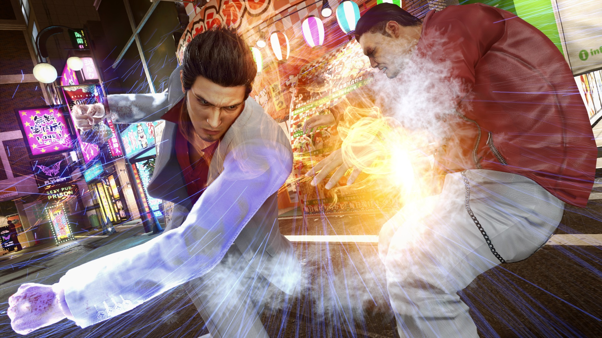 Yakuza Kiwami 2. STEAM-key+GIFT (RU+CIS)