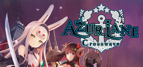 Azur Lane: Crosswave. STEAM-key+GIFT (RU+CIS)