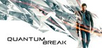 Quantum Break. STEAM-ключ (RU+СНГ)