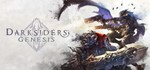Darksiders Genesis. STEAM-ключ (RU+СНГ)